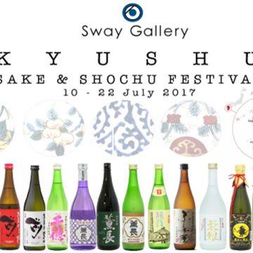 PAST EVENT: Kyushu Sake & Shochu Festival
