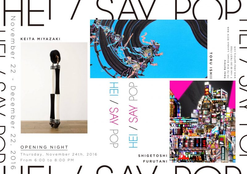 PAST EXHIBITION: HEI/SAY POP