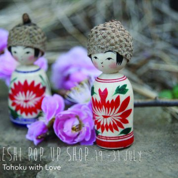 PAST EVENT: KOKESHI, FROM TOHOKU WITH LOVE