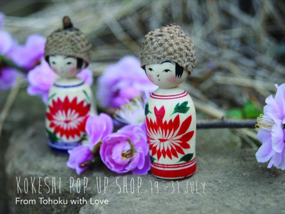 UPCOMING EVENT: KOKESHI, FROM TOHOKU WITH LOVE