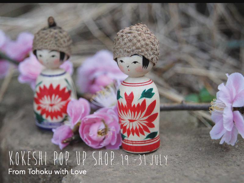 UPCOMING EXHIBITION: KOKESHI, FROM TOHOKU WITH LOVE