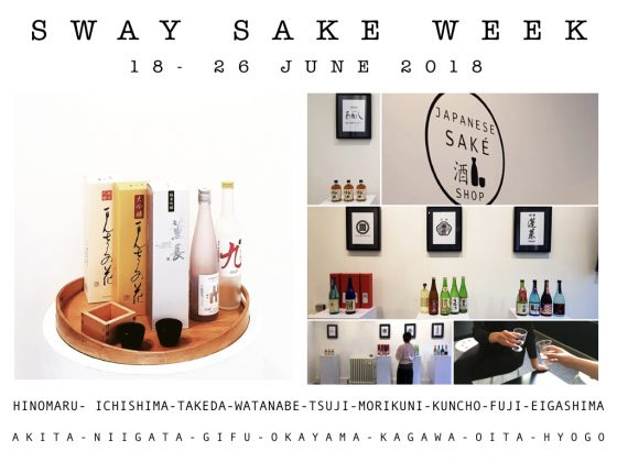 CURRENT: SWAY SAKE WEEK