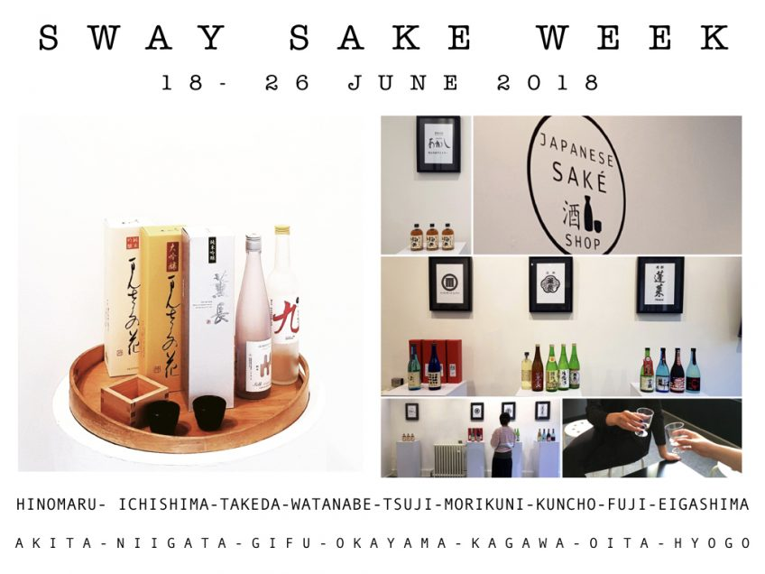 PAST EVENT: SWAY SAKE WEEK