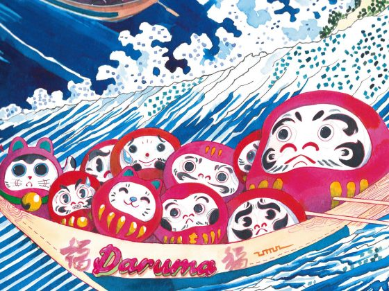 PAST EVENT: Japanese Summer Celebration through art, music and sake