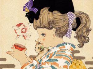 Itsuki Nagaya