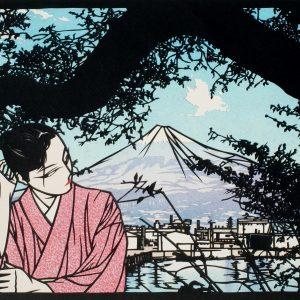 Hobo Komiyama