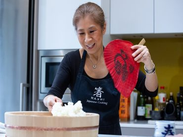 CANCELLED EVENT – Reiko Hashimoto x Made In Japan Tableware – on Japanese food and ceramics – collaboration talk event at Sway Gallery London