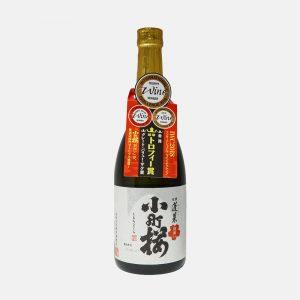Komachi Betsukakoi Futsushu