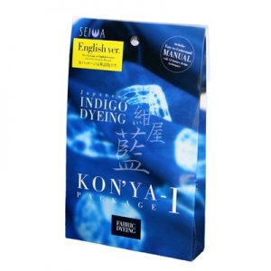 KONYA I Indigo Dye Kit