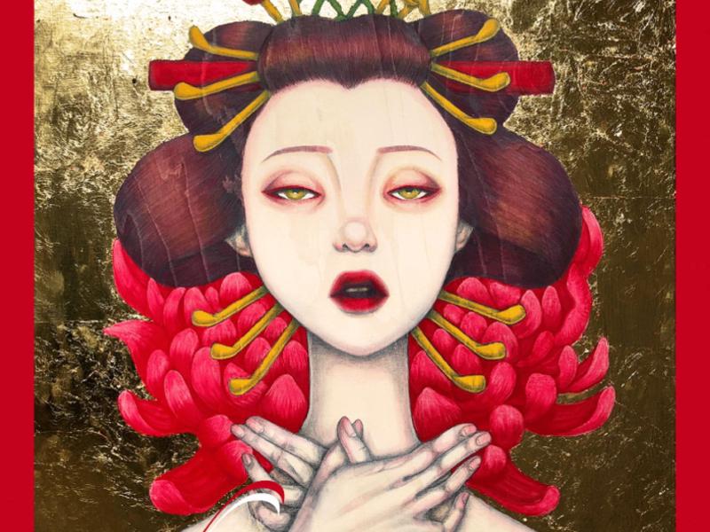 CURRENT EXHIBITION: SAKI&Bitches Solo Exhibition – Shi no no me